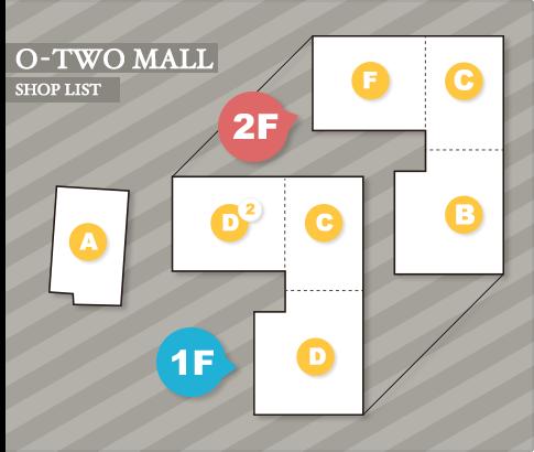 O-TWOモール案内図