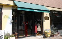 お店のイメージ1